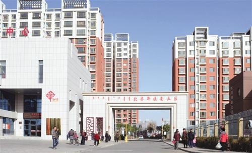 明年城市住房制度长效机制平稳起步