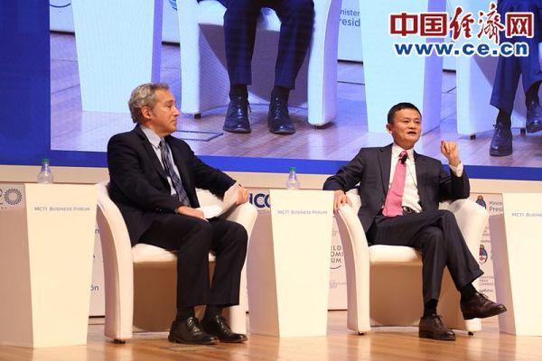 面对全球贸易部长,马云再谈ewtp对话平台:企业家驱动世界经济,这是未来