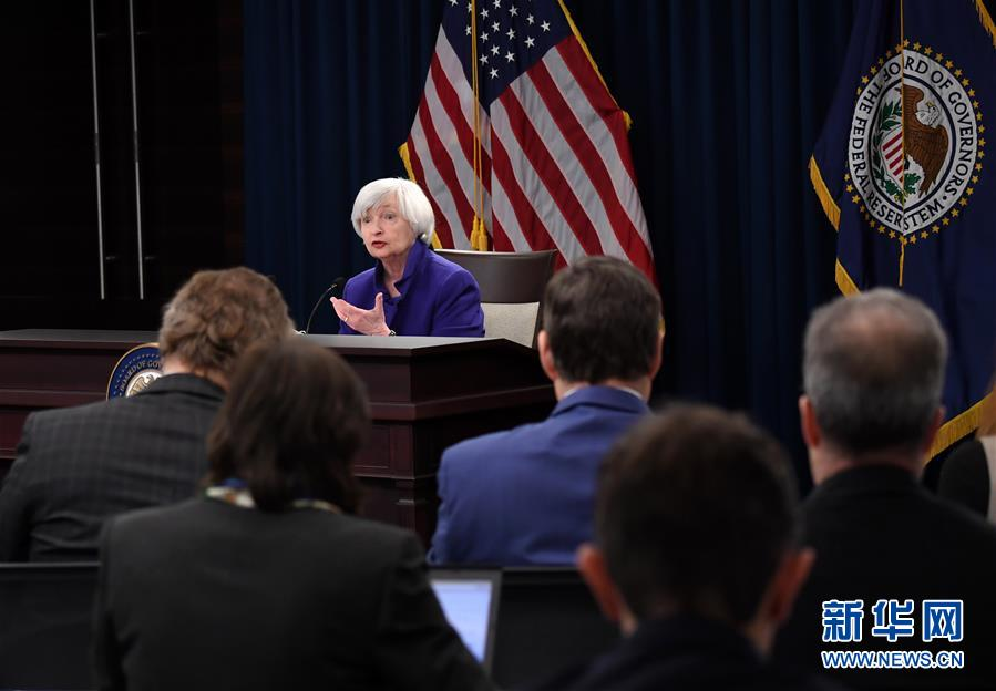 (国际)(1)美联储今年内第三次加息