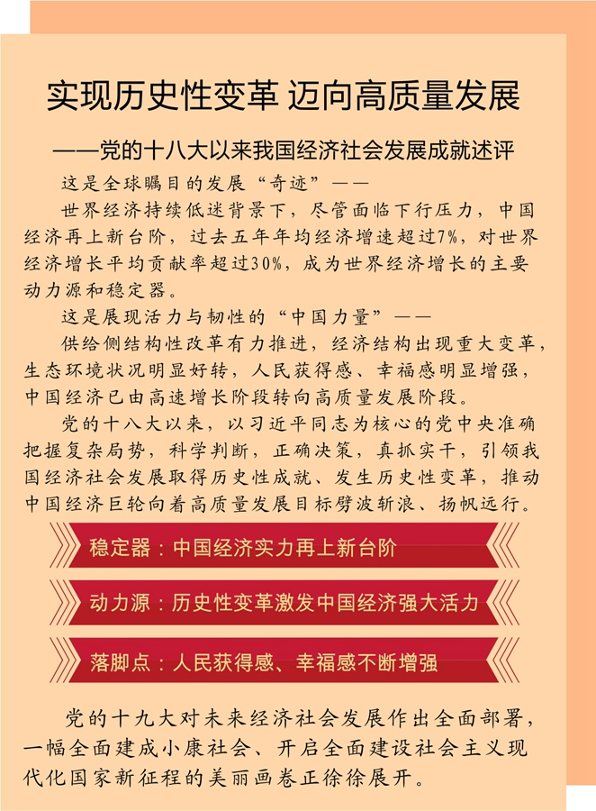 2019中国经济实力排名_全球最强国家排名 中国经济实力排名世界第几