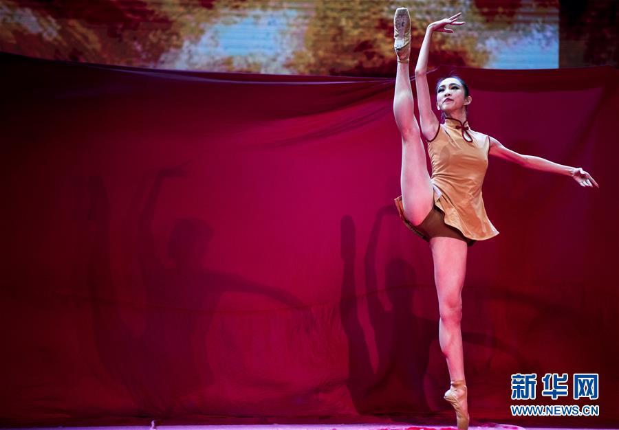(文化)(1)北京舞蹈大赛30年成果集中上演
