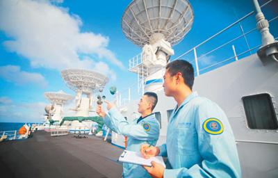 澳门在线电子游艺:遥感三十号03组卫星成功发射_远望号船队完成全年海上测控任务