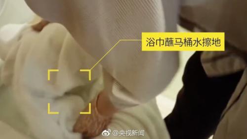 图片来源:中央电视台新闻中心官方微博