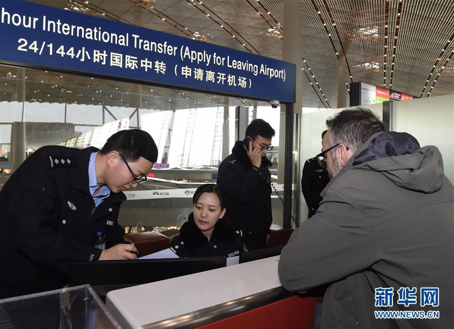 (图文互动)(1)京津冀对53个国家外国人实施144小时过境免签政策