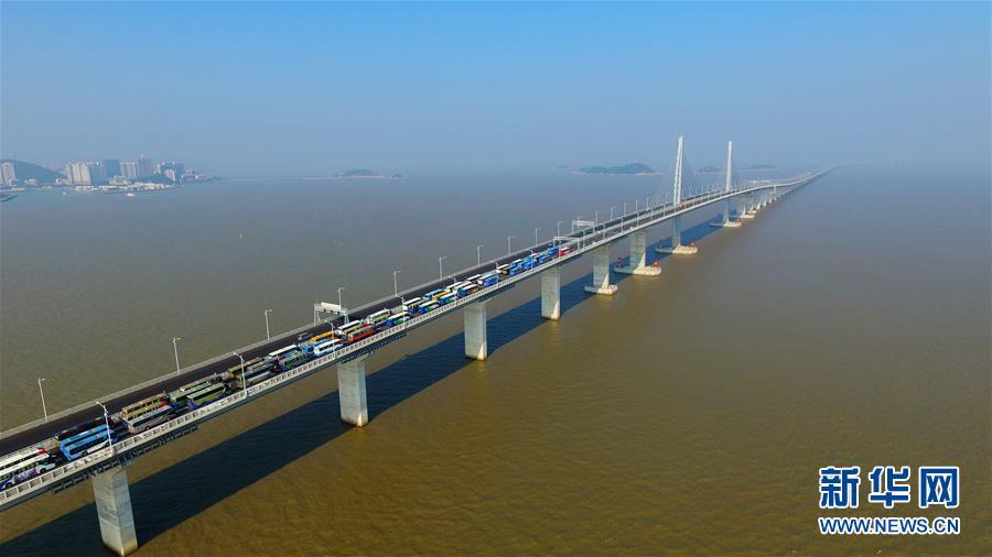 (新时代新气象新作为)(1)港珠澳大桥主体工程如期具备通车条件