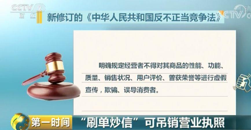 2018中华人民共和国经济法嘛_受权发布 中华人民共和国2018年国民经济和社会发展统计公报