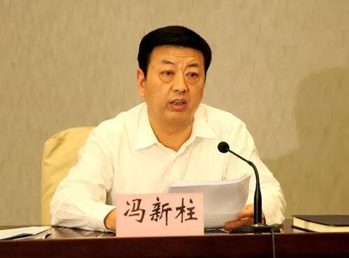 金沙娱乐:新年第一虎!陕西省副省长冯新柱被查