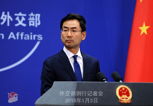 外交部回应美媒涉中朝不实报道:假新闻,假文件