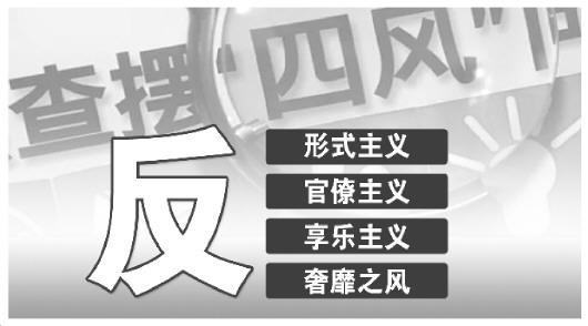 新加坡金沙网址:中纪委官网现新栏目新形式_释放哪些信号?