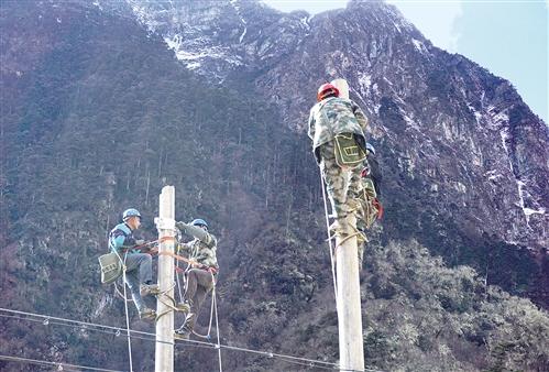 新一轮农网改造取得阶段性重大进展 小山村接通大电网