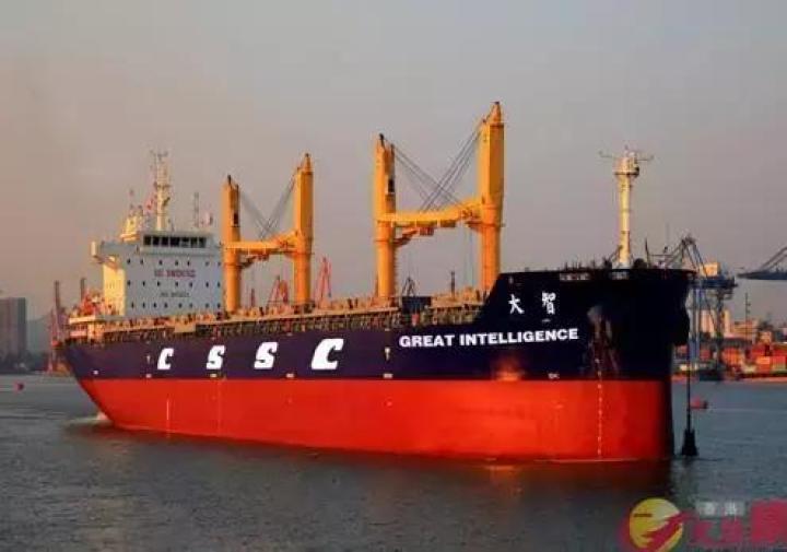 """全球首艘智能船""""大智""""号"""