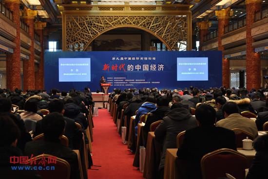 2019中国经济前瞻_2019年两会前瞻 积极应对中国经济的近忧与远虑
