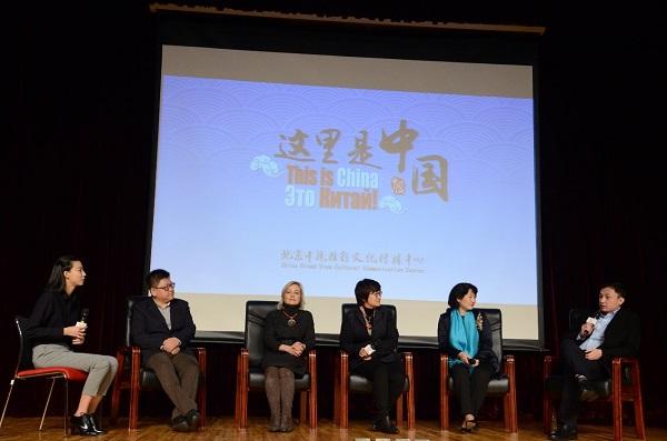 北京赛车9码怎么赢钱:中俄合拍纪录片《这里是中国》广州展映_国际视角讲述真实中国