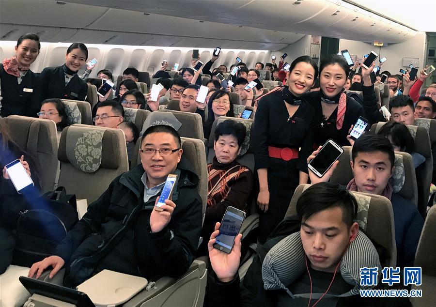 (社会)(1)东航、海航等宣布放开航班使用手机限制