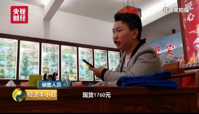 金沙线上娱乐官网:买房不如买茅台?有人买了8箱,两年赚了200万