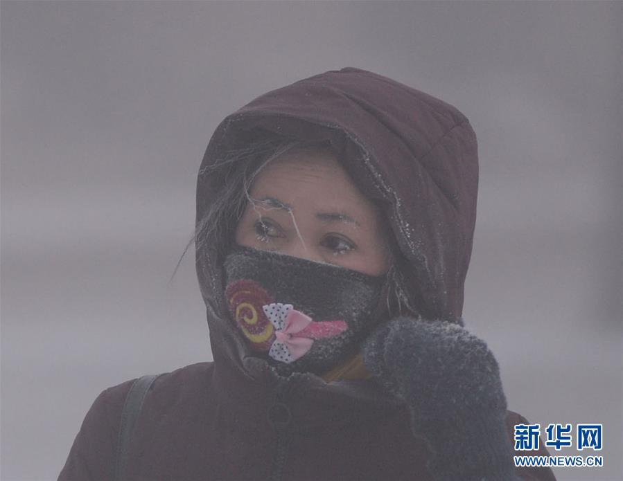 (环境)(1)漠河县遭遇零下44摄氏度极寒天气