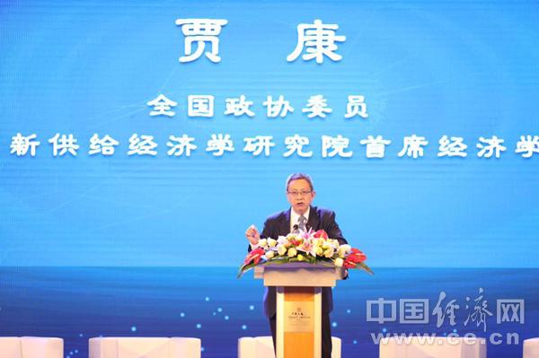 """金沙国际网上娱乐:贾康:我国需改变基础能源比价关系""""逆绿色发展""""的现状"""