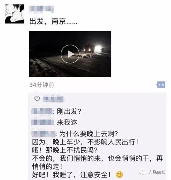 """幸运飞艇官方投注网址:(中国人的故事)凭什么,他们是""""最可爱的人"""""""
