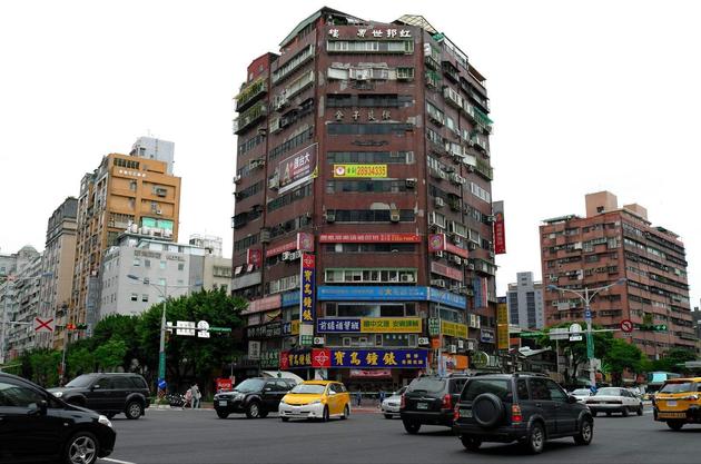 mg电子游戏平台:台湾为何电信诈骗猖獗?BBC:年轻人享乐法律宽容