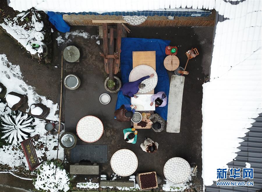(天空之眼)(1)美丽乡村 冬日三江口