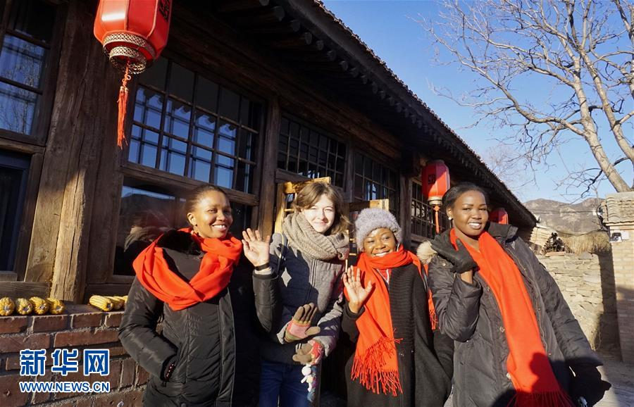 (新春走基层)(1)北京:外国人山村迎春节