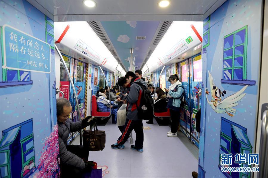 """(图文互动)(1)杭州推出""""春运""""主题动漫地铁车站"""