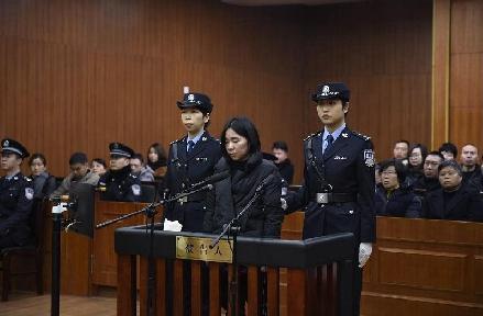 庭审现场。图片来自:浙江省杭州市中级人民法院官方微博