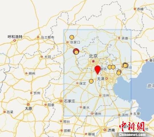 震中位置 网络截图