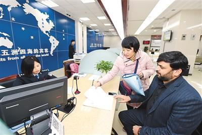 """mg电子游戏平台:中国开放让外商""""钱包鼓鼓"""""""