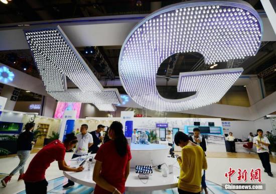 资料图:厦门市民在体验中国移动4G网络。 <a target='_blank' href='http://www.chinanews.com/' _fcksavedurl='http://www.chinanews.com/'>中新社</a>记者 张斌 摄