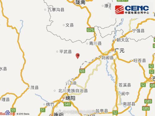 图片来源:中国地震台网速报微博