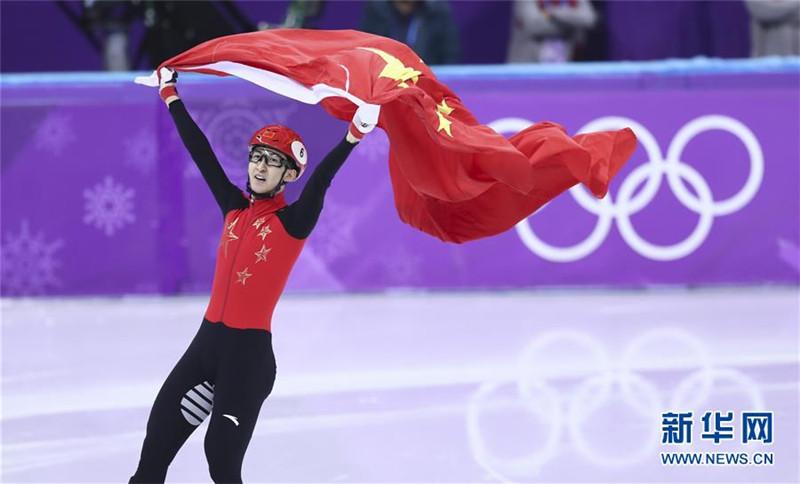 [视频]武大靖破世界纪录500米决赛中夺冠 - 冬奥会首枚金牌
