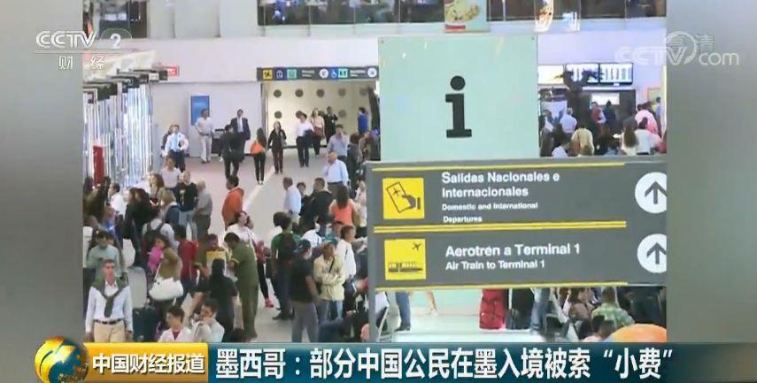 """北京赛车平台:中国游客出境被索""""小费""""_千万别给还要记住这招"""