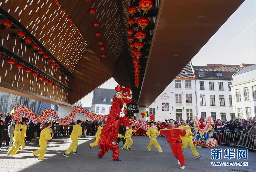 (国际)(1)比利时华侨华人举办2018春节巡游