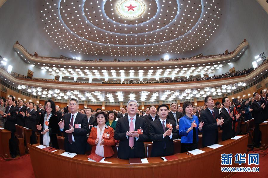 (两会・政协开幕)(4)全国政协十三届一次会议在京开幕