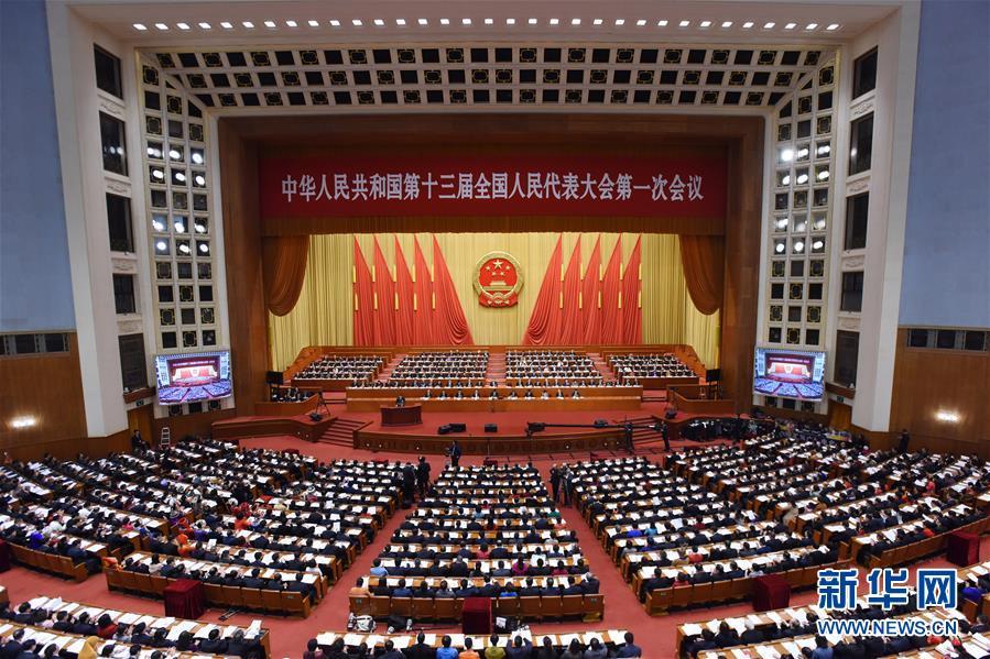 (两会・人大开幕・XHDW)(1)十三届全国人大一次会议在京开幕