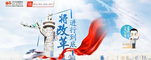 赌博平台官方网站:[直击开放日]河南代表团话国企改革:省属国企效益大幅好转