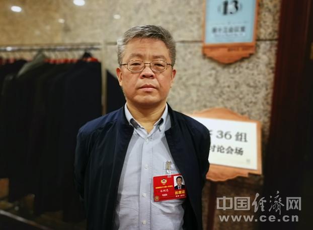 谷树忠委员:打赢污染防治攻坚战 要让违法者感到
