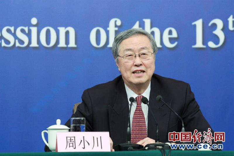 周小川:央行将在新金融监管框架中起到更重要作用