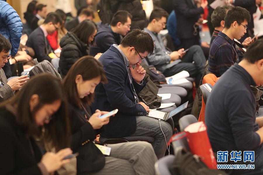 北京赛车5码技巧:记者会现场