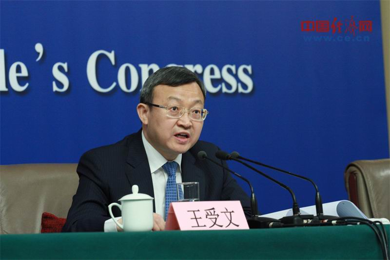 北京赛车pk10开奖号:商务部副部长兼国际贸易谈判副代表王受文