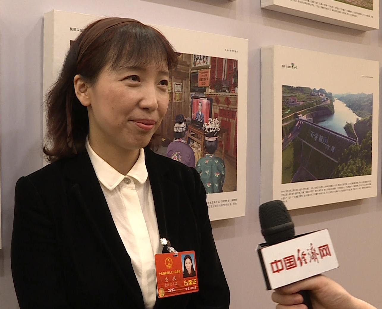 查艳:贵州实施四重医保制度 建议以医疗扶贫