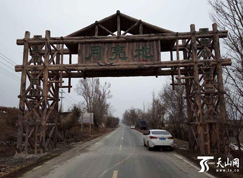 北京赛车pk10app下载:新疆乡村景色新_田园风光如诗画