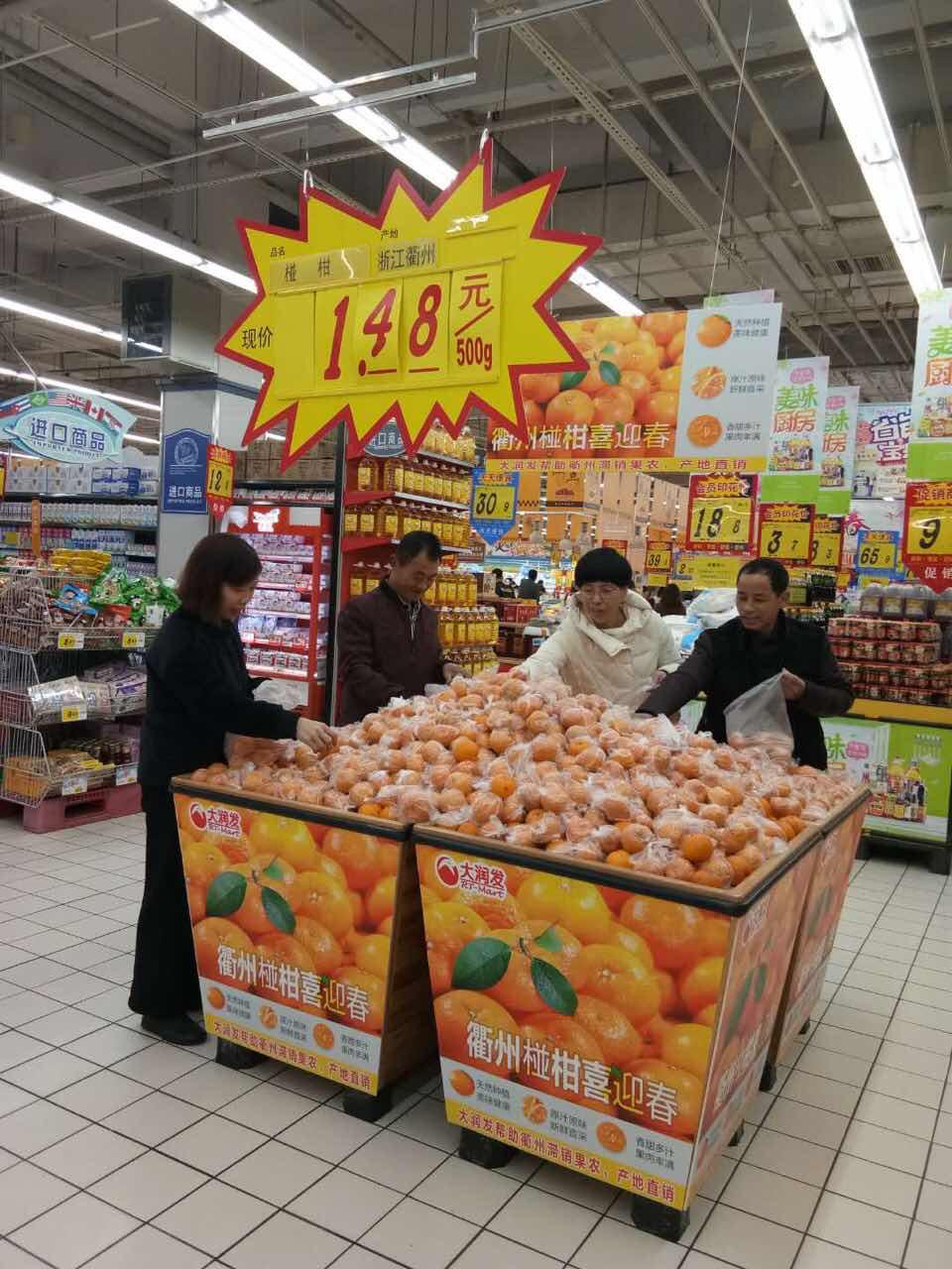 彩票网站:被媒体报道2天后,衢州百万滞销�崭淘诖笕蠓⑸霞芰�