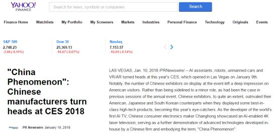 金沙棋牌官网下载:3年内,中国在这个领域或赶超美国,凭啥?