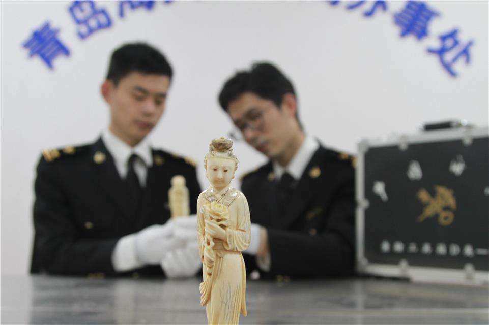 澳门网上赌博排名:青岛海关在邮递渠道查获象牙雕刻件