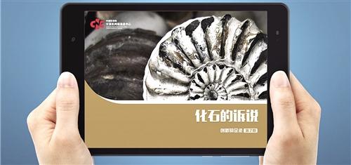 中国科学院计算机网络信息中心加大科普推广力度