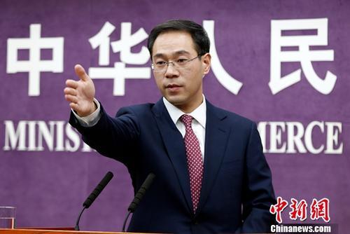重庆时时彩现场开奖:中国商务部:不会接受在单方胁迫下与美开展任何磋商