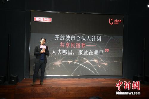 """中国民宿发展进入3.0时代""""城市合伙人""""模式诞生"""