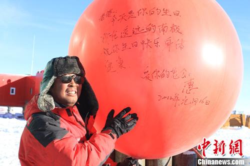 PK10开奖直播:崔鹏惠:11次出征南极_见证科考奇迹
